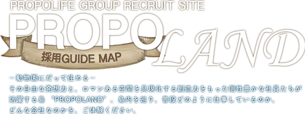 PROPOLIFE GROUP RECRUIT SITE PROPO LAND